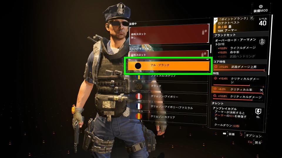 division-2-off-white-crate-reward-2
