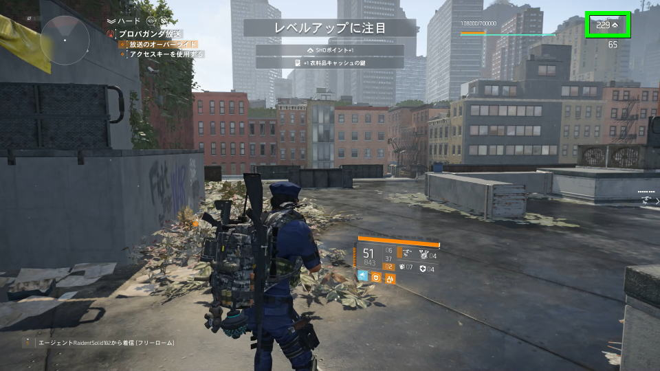 division-2-shd-level-up