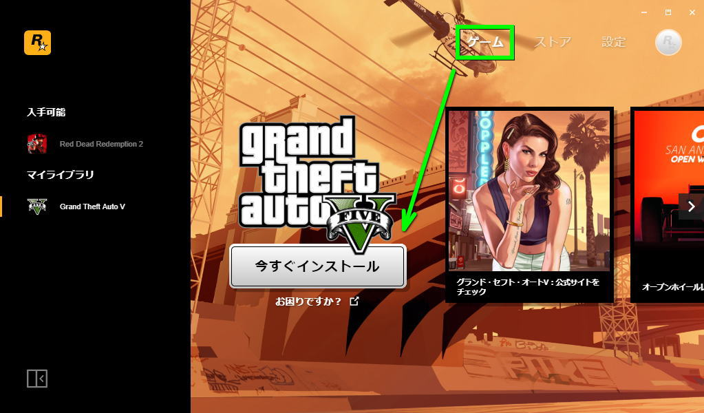 gta5-grand-theft-auto-v-activation-5-1