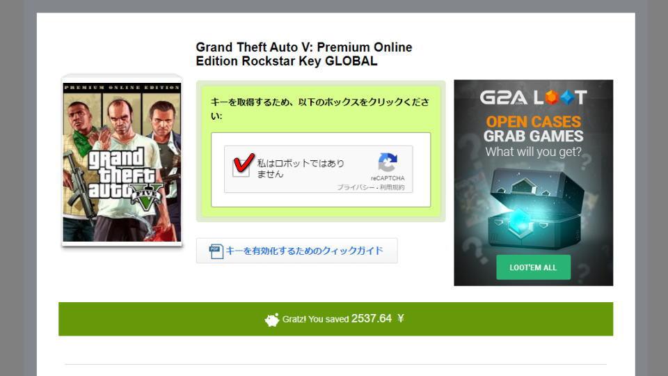 gta5-grand-theft-auto-v-buy-5