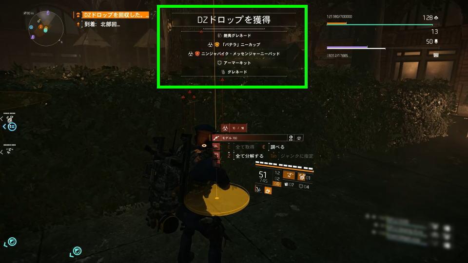 ninjabike-messenger-kneepads-dz-3