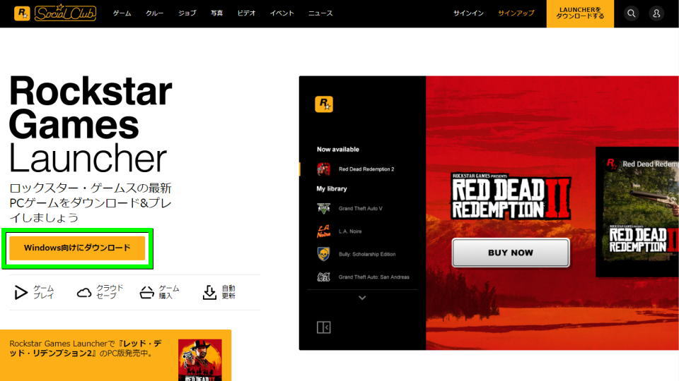 rockstar-games-launcher-download