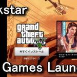 rockstar-games-launcher-install-guide-150x150