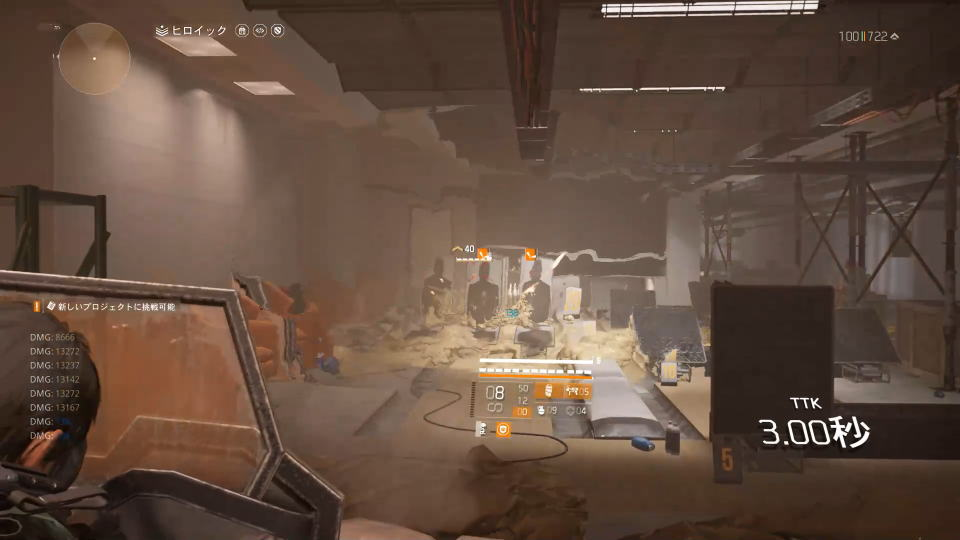 division-2-bulwark-riot-foam-build-concept