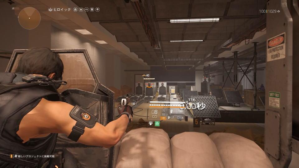 division-2-guard-build-concept
