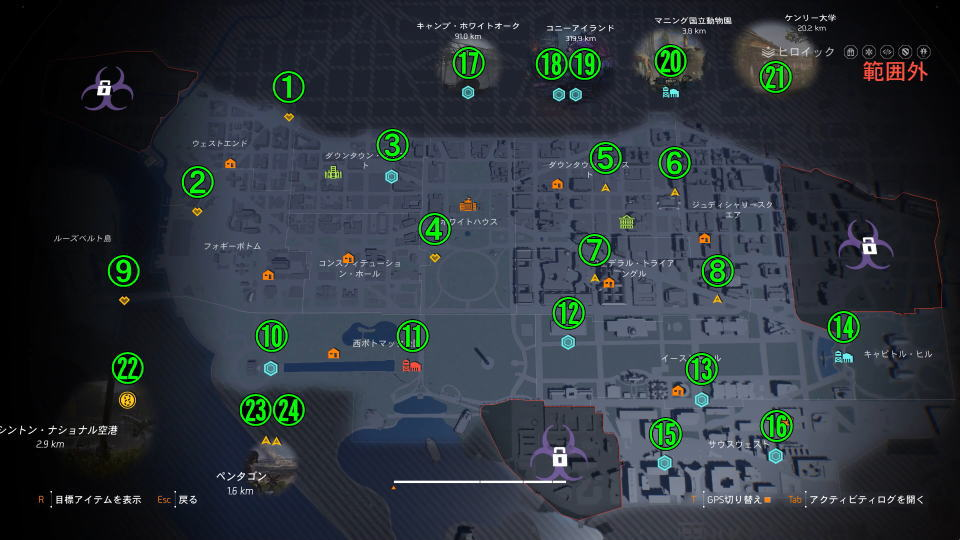 division-2-mission-boss-exotic-location-map-dc