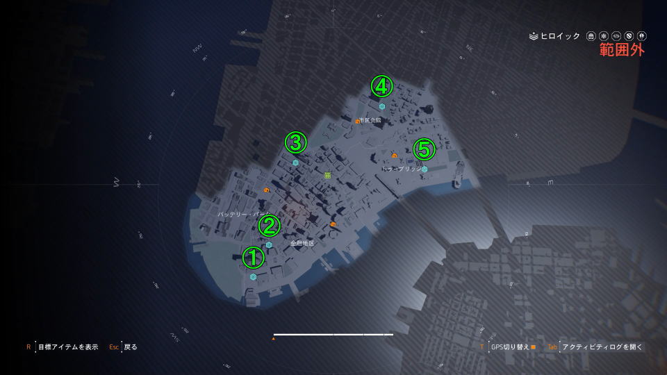division-2-mission-boss-exotic-location-ny