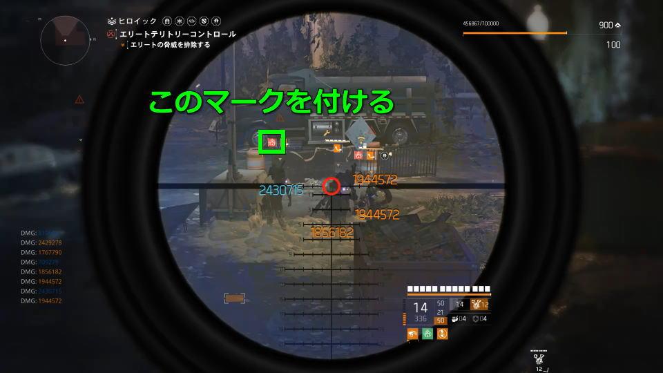 division-2-negotiator-s-dilemma-attack-2