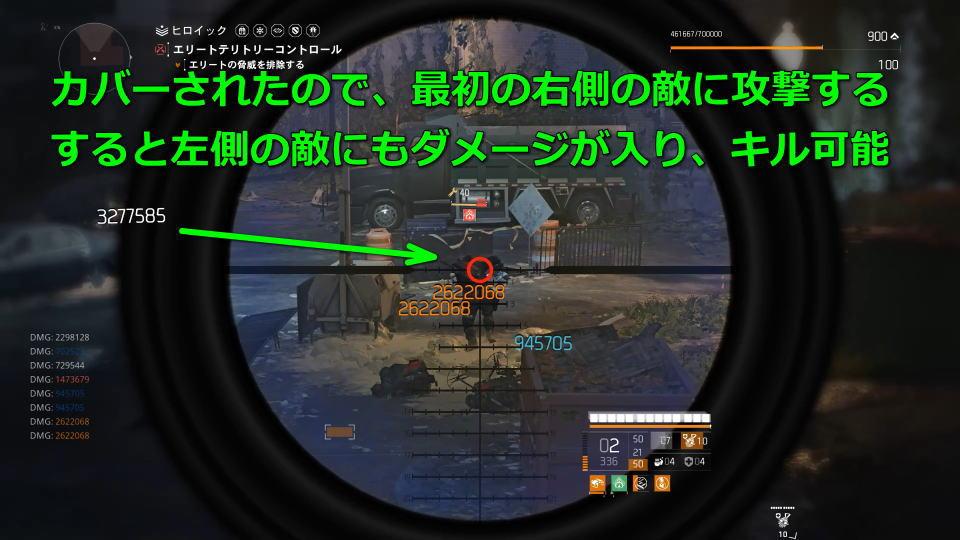 division-2-negotiator-s-dilemma-attack-5