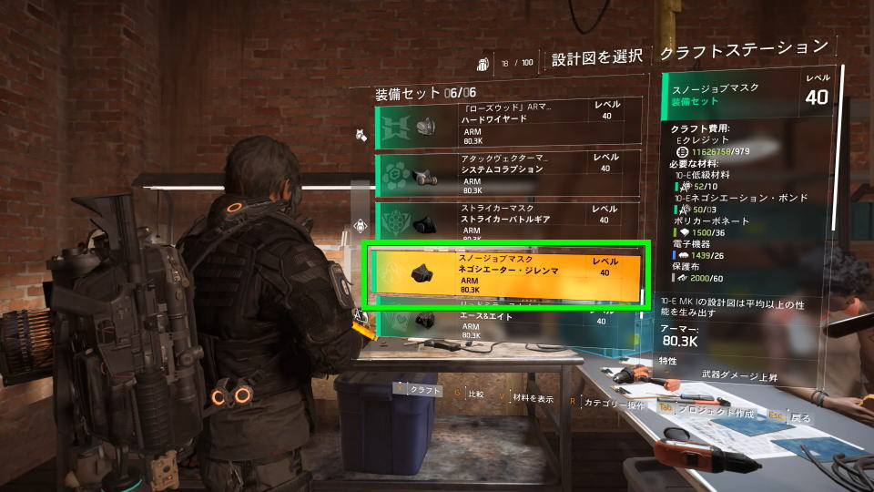 division-2-negotiator-s-dilemma-info