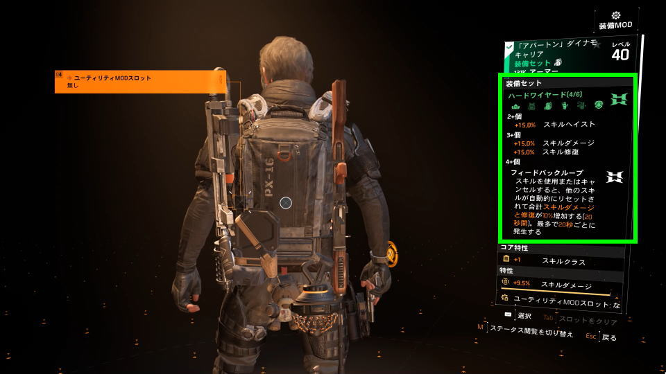 division-2-talent-feed-back-loop-1