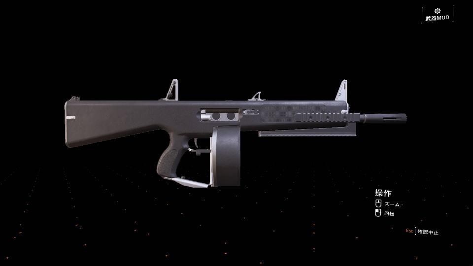 division-2-weapon-acs-12