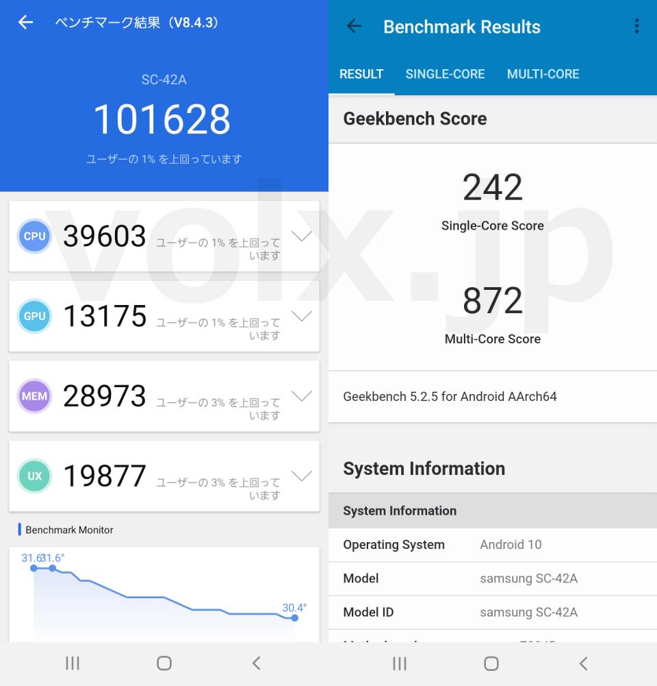 docomo-antutu-benchmark-sc42a