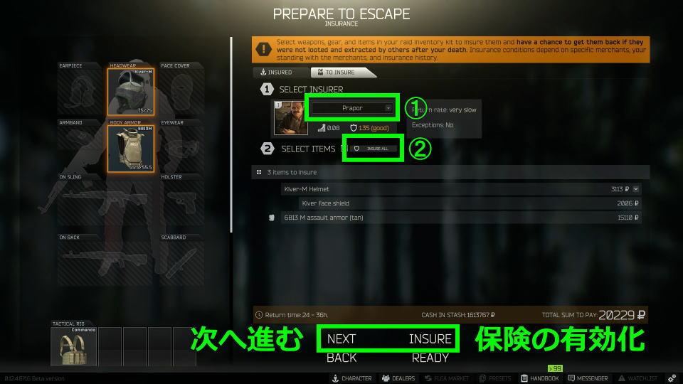 escape-from-tarkov-pmc-mode-5