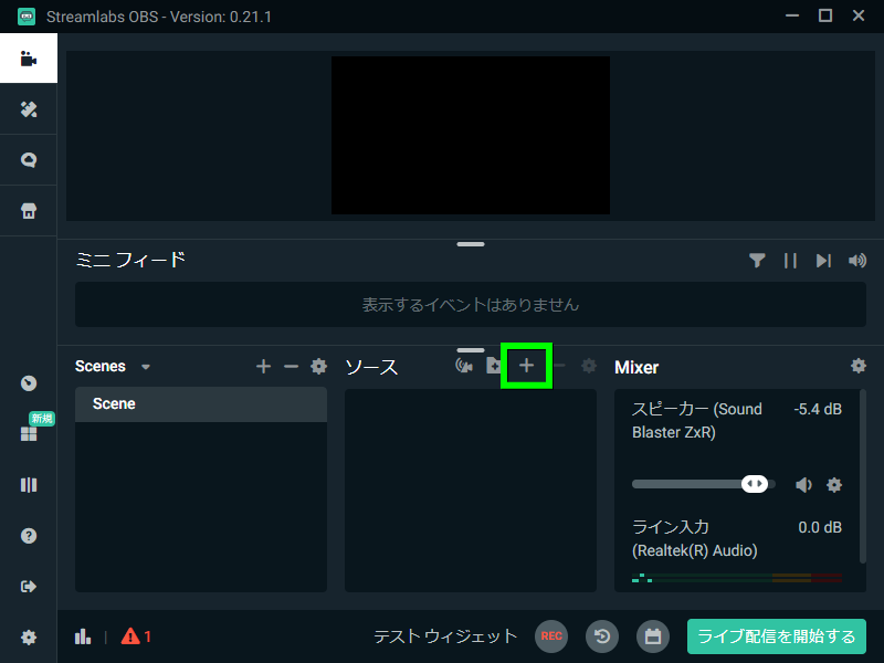 streamlabs-obs-captcha-1