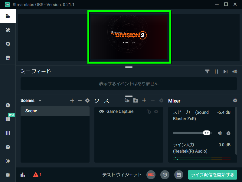 streamlabs-obs-captcha-5