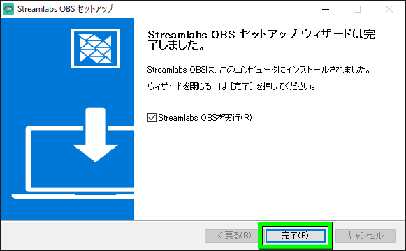 streamlabs-obs-install-03