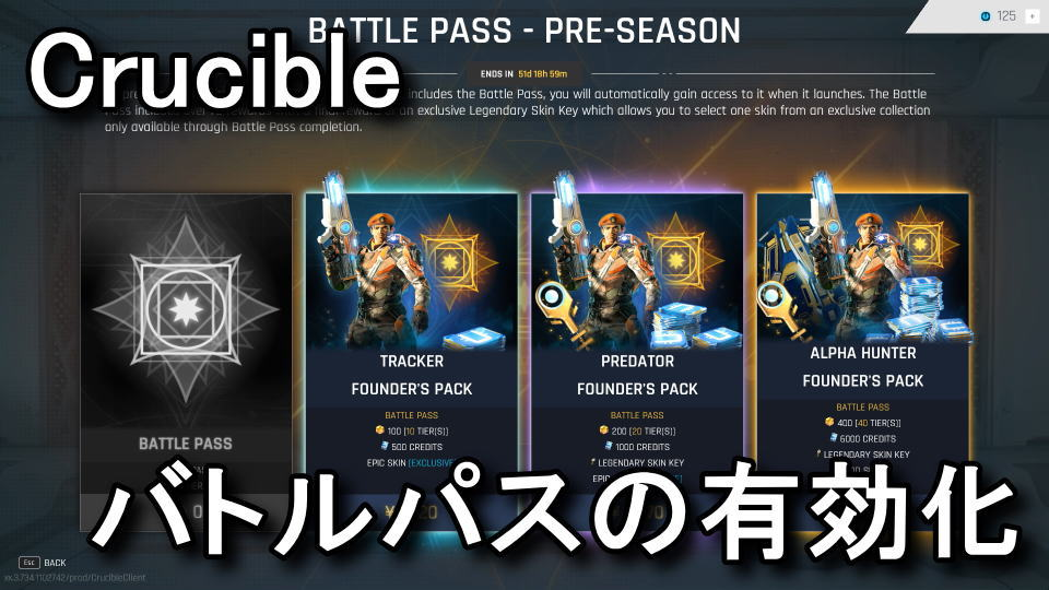 crucible-battle-pass