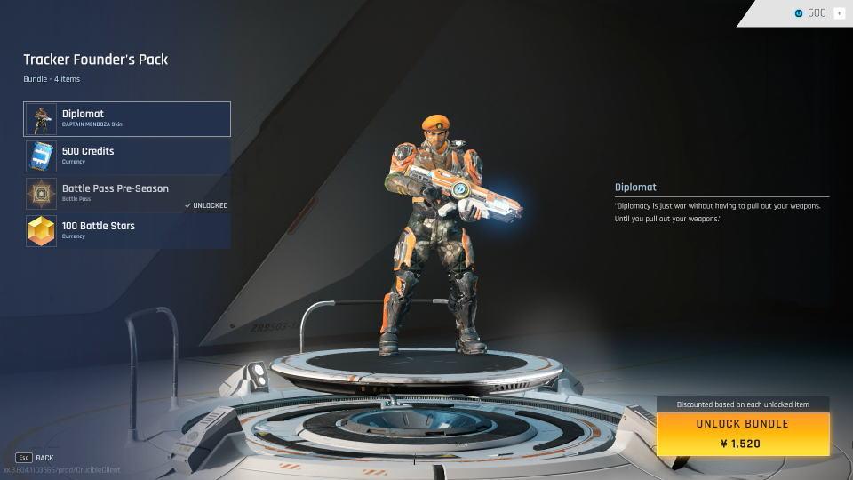 crucible-skin-diplomat