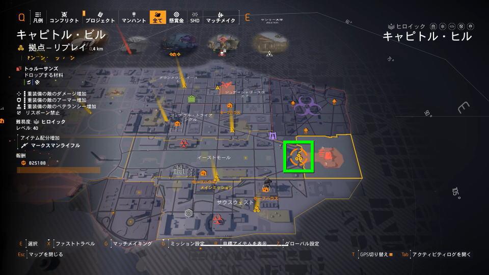 division-2-emp-bom-manhunt-2