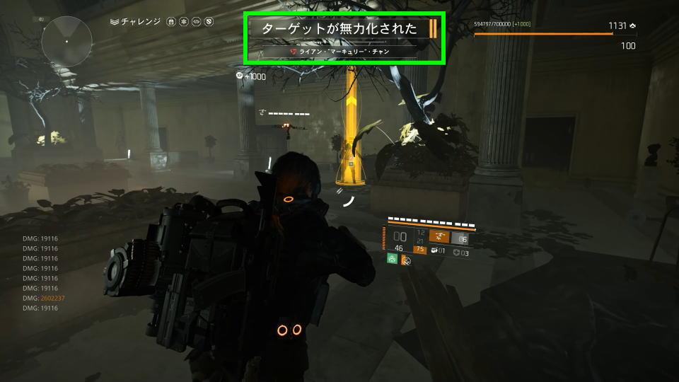 division-2-emp-bom-manhunt-6