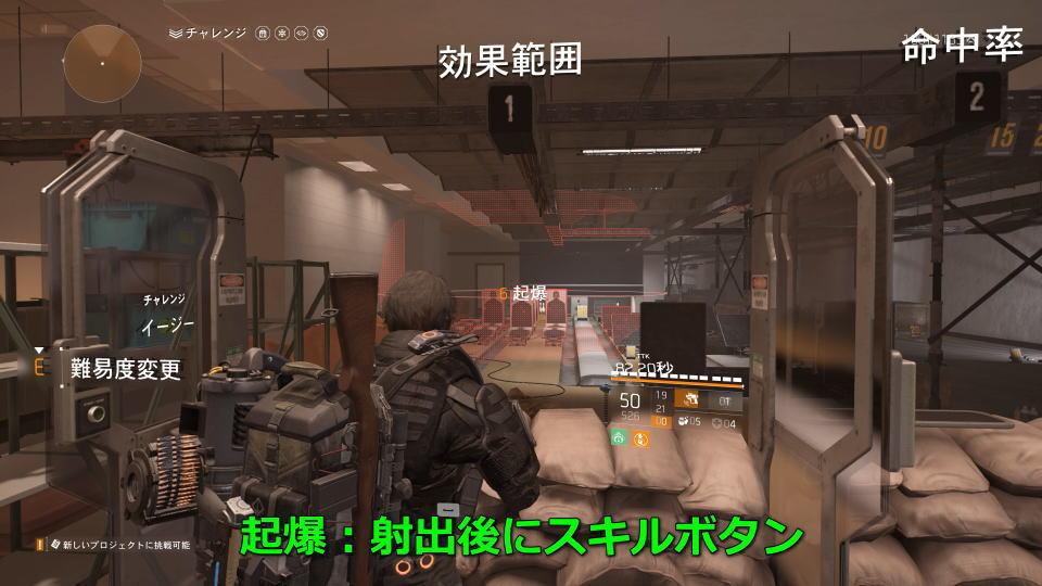 division-2-emp-bom-user-guide-2