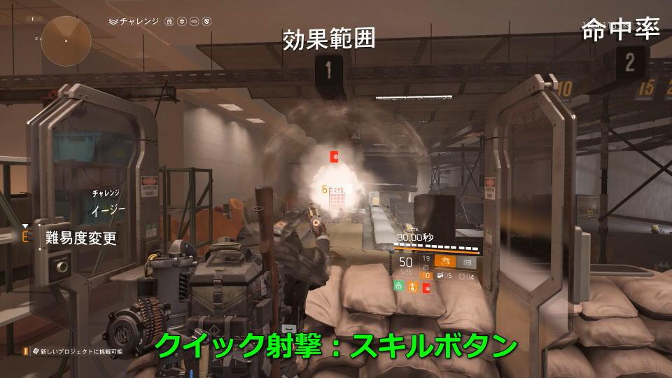 division-2-emp-bom-user-guide