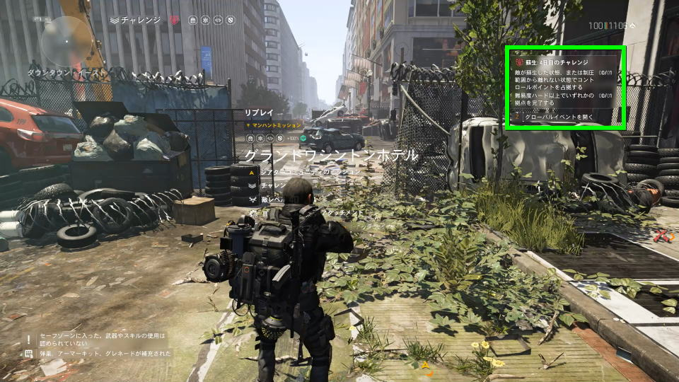 division-2-event-mission