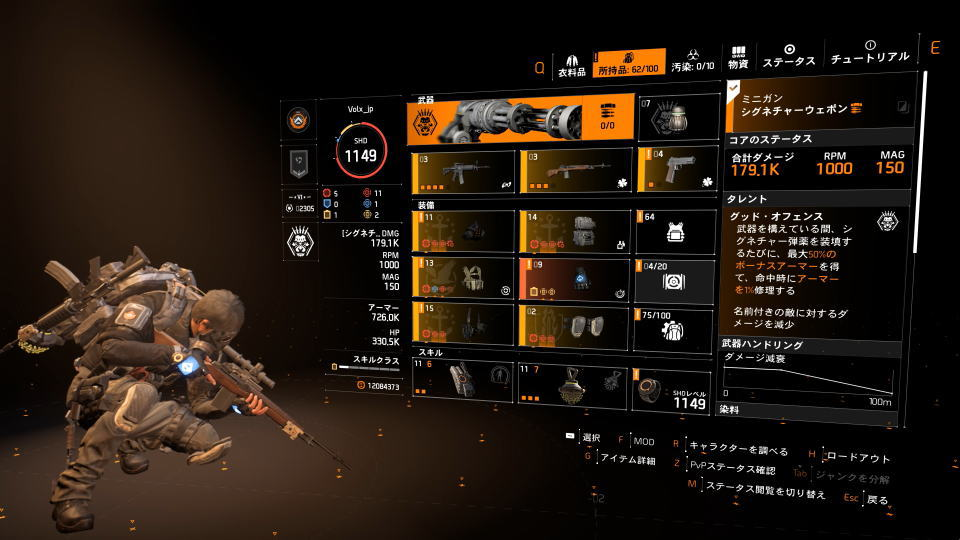 division-2-over-charge-pulse-build