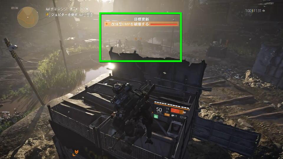 division-2-roosevelt-island-emp-custom