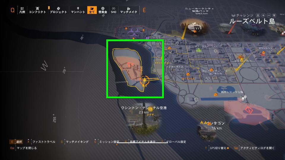 division-2-roosevelt-island-location