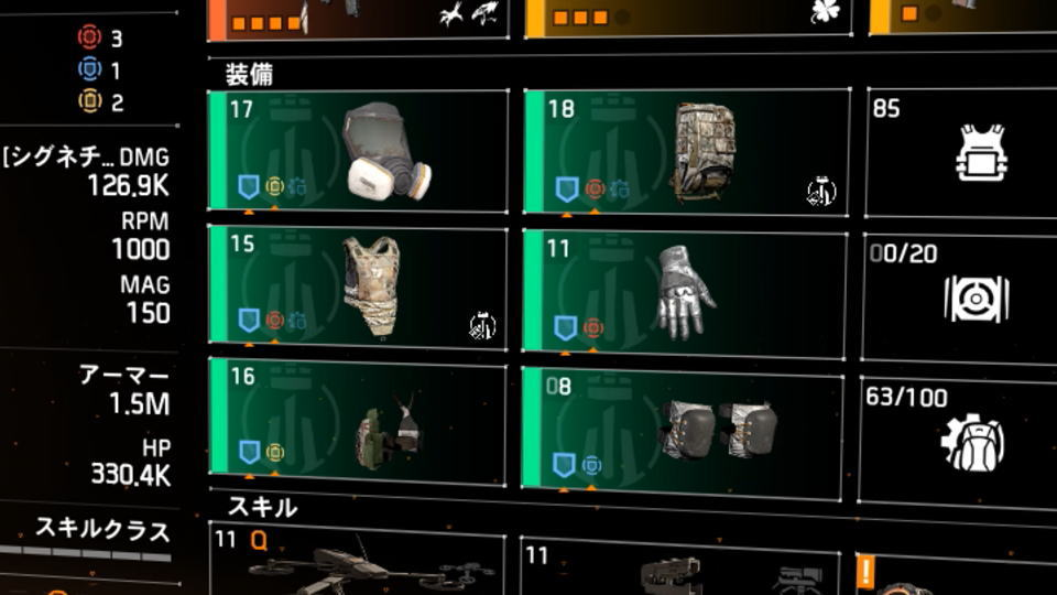 division-2-tu10-gear-set-foundry-bulwark