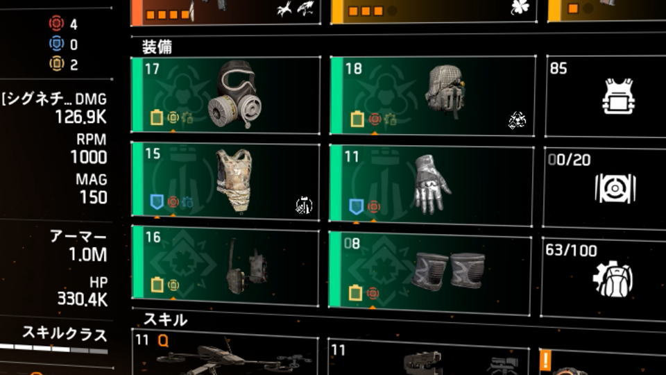 division-2-tu10-gear-set-list