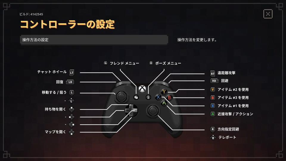 minecraft-dungeons-controller