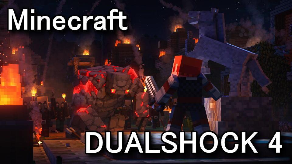 minecraft-dungeons-dualshock-4