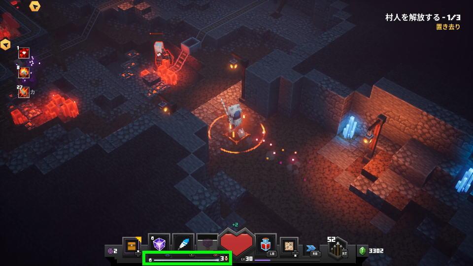 minecraft-dungeons-soul-gauge