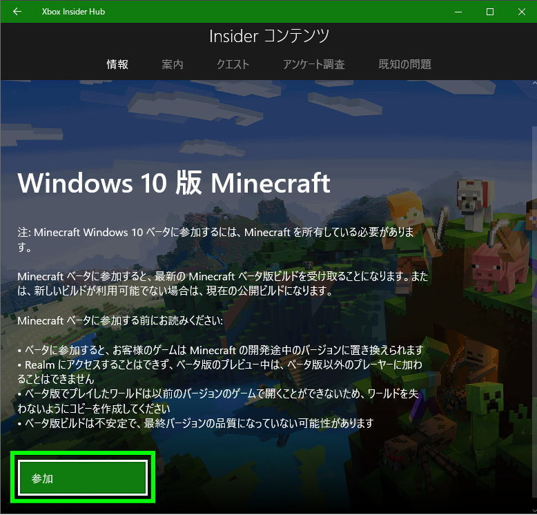 minecraft-with-rtx-download-09