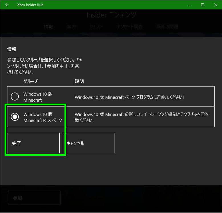 minecraft-with-rtx-download-10