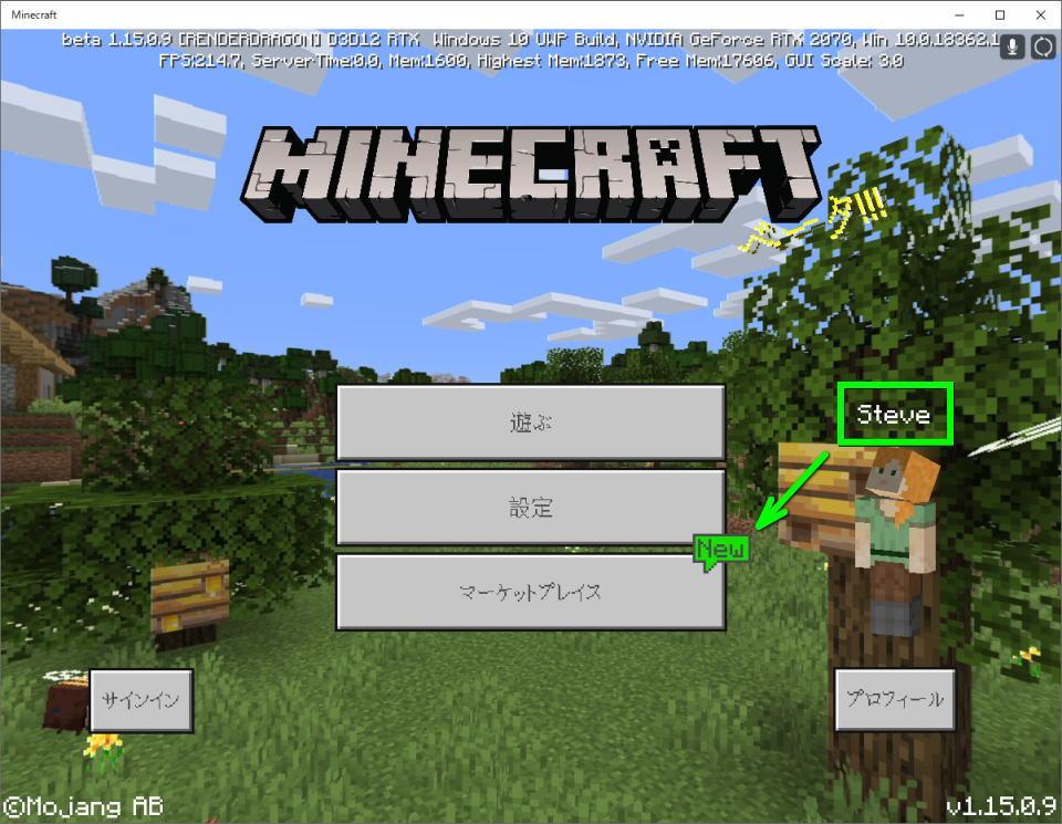 minecraft-with-rtx-game-start-3