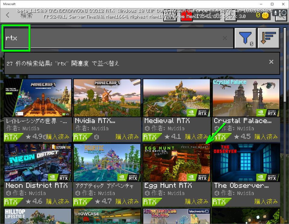 minecraft-with-rtx-game-start-5