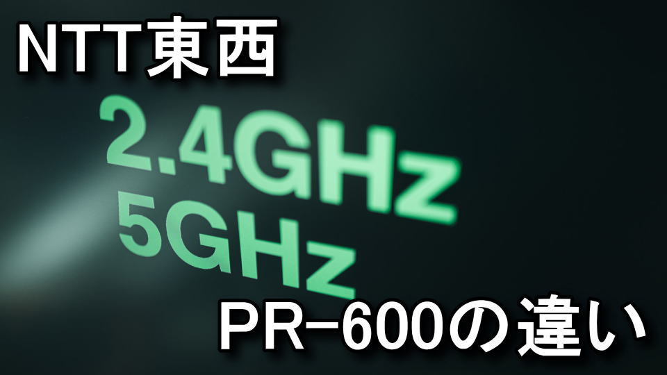 pr-600-pr-500-spec-tigai