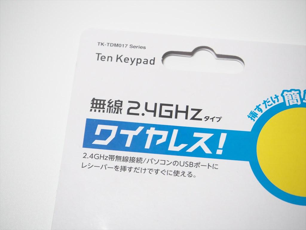 tk-tdm017bk-11