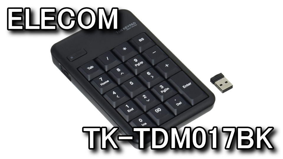 tk-tdm017bk-review