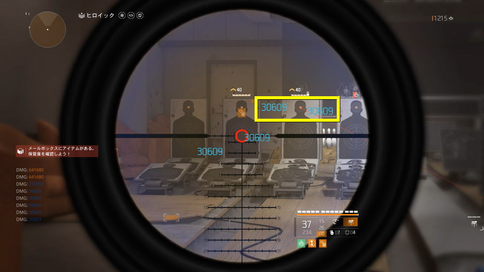 assault-turret-base-damage-2