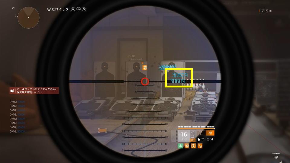 assault-turret-base-damage