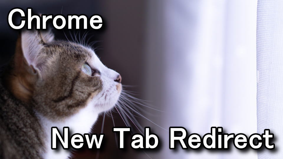 chrome-plugin-new-tab-redirect