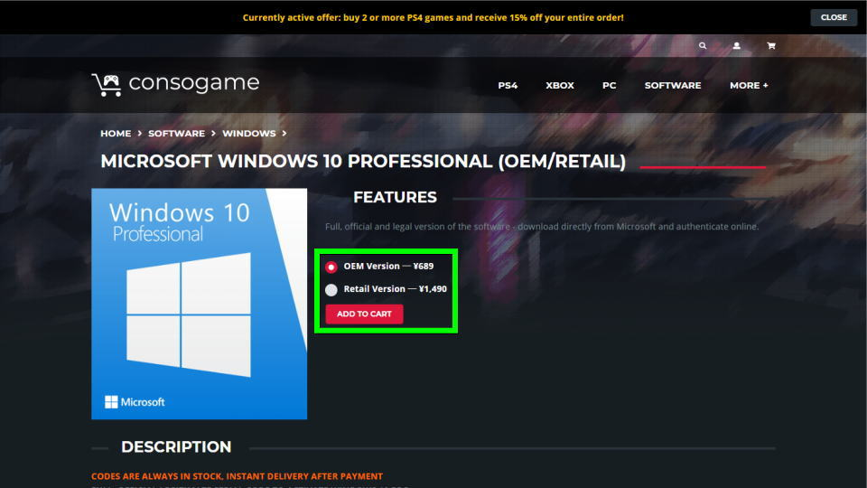 consogame-windows-10-buy-02
