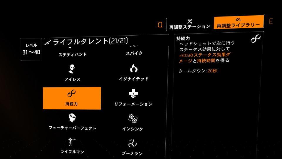 eclipse-protocol-build-jizoku