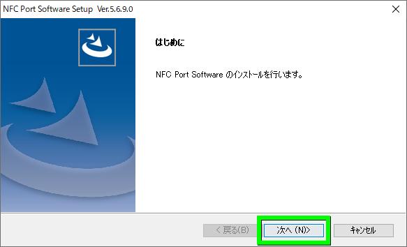 felicaportsoftware-3