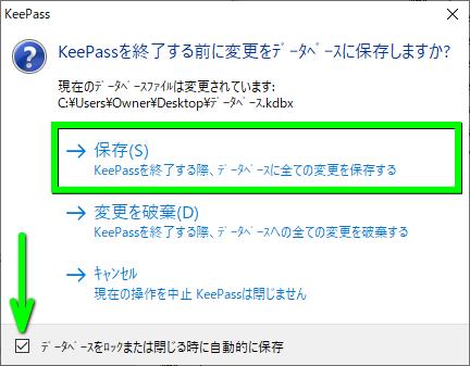keepass-user-guide-15